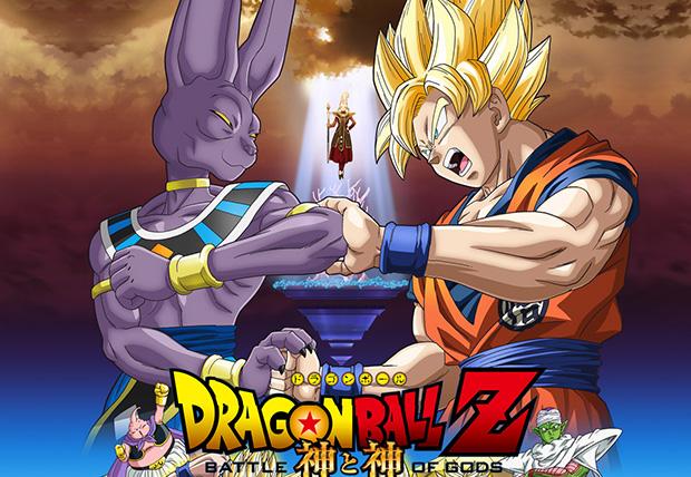 Dragon Ball Battle of Gods-blogbeautifuldreams