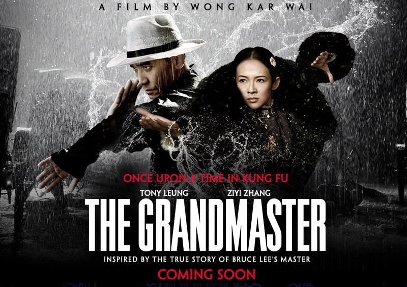 Alexandre o Grande Filme Wallpaper o Grande Mestre ou em Título
