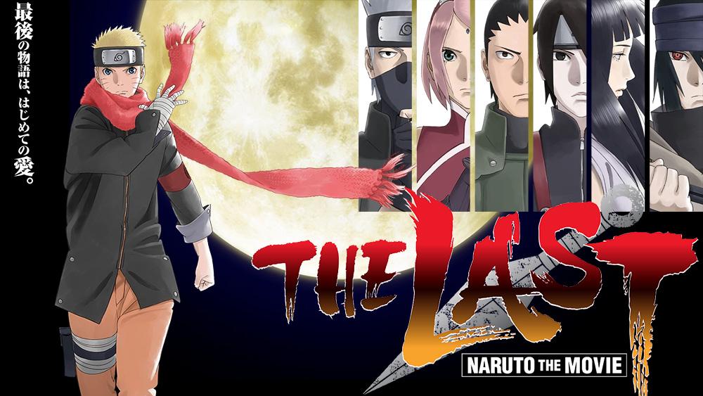 Crítica: The Last-Naruto theMovie
