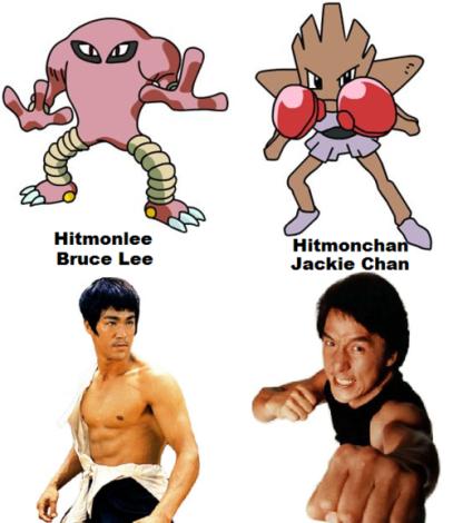 Hitmonchan e Hitmonlee