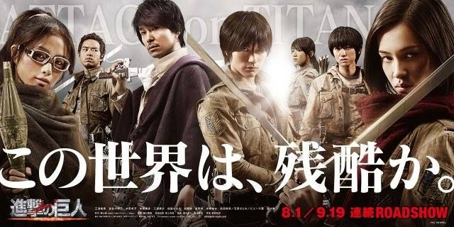 Crítica: Shingeki no kyojin Parte1