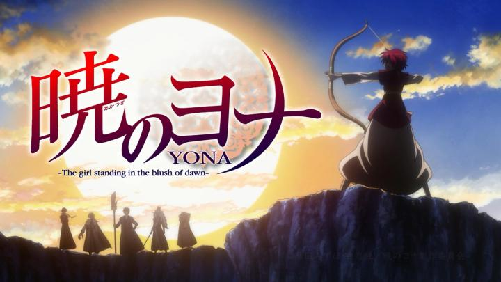 Akatsuki no Yona – Yona of the Dawn