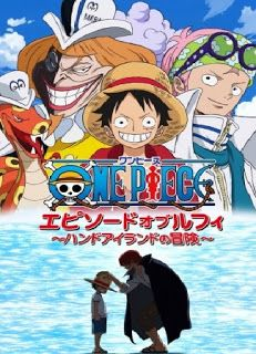 One Piece: Episódio Especial Luffy