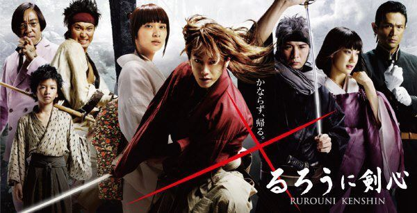 Samurai X: O filme ParteI